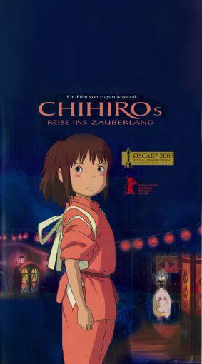 Chihiro(2016-7-16)0001-bea